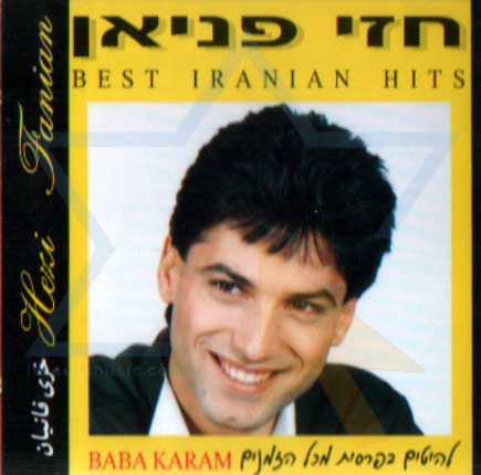 Best Iranian Hits by Hezi Fanian