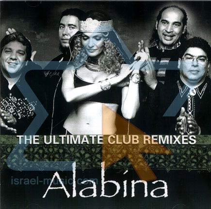 The Ultimate Club Remixes Por Alabina