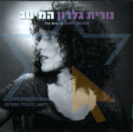 The Best of Nurit Galron by Nurit Galron