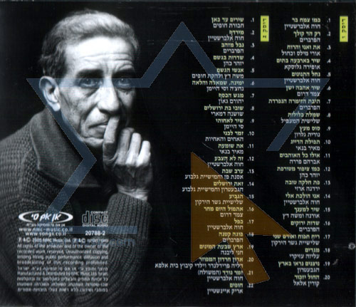 The Best of Nachum Heiman by Various