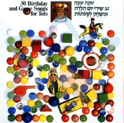 Uga Uga - 30 Birthday and Game Songs for Children के द्वारा Various