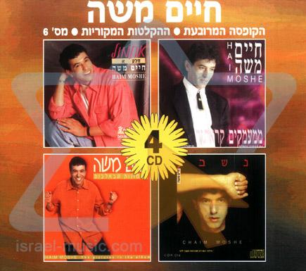 The Box Set Vol. 6 by Haim Moshe
