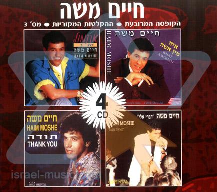 The Box Set Vol. 3 by Haim Moshe