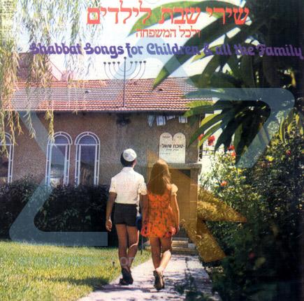 Shabbat Songs for Children and All the Family Par Various