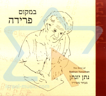 Nathan Yonatan - Selection of Songs By Natan Yonatan