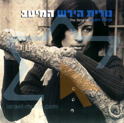 The Best of Nurit Hirsh - Various