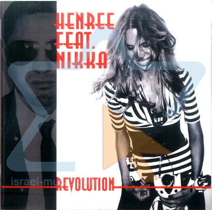 Revolution by Henree