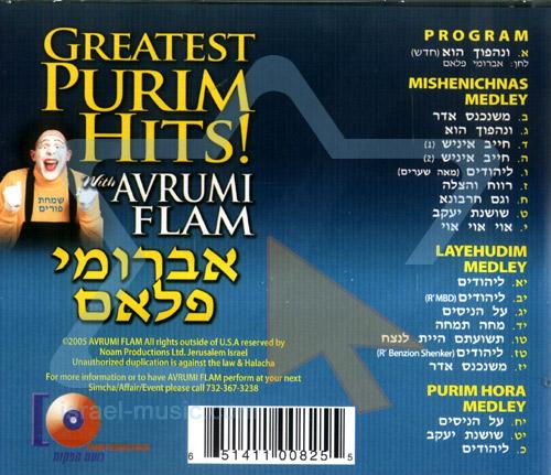 Greatest Purim Hits by Avrumi Flam