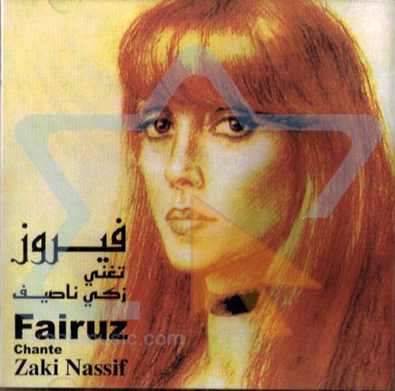 Ishar by Fairuz