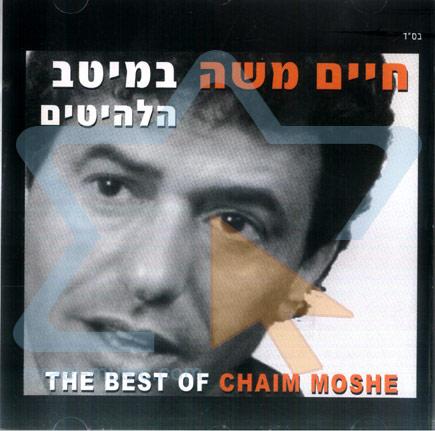 The Best of Haim Moshe Par Haim Moshe