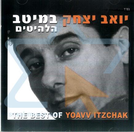 The Best of Yoav Itzhak by Yoav Yitzhak