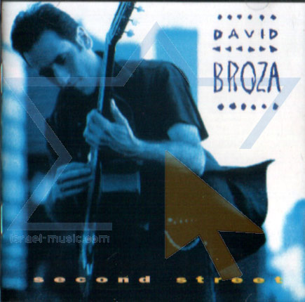 Second Street by David Broza