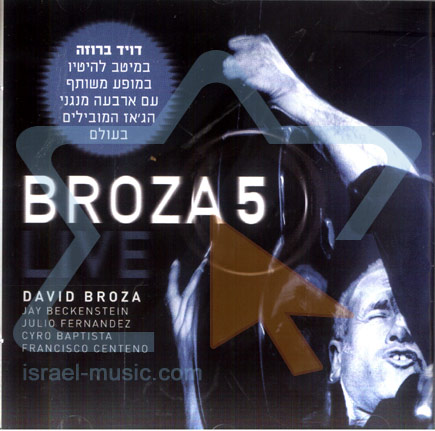 Broza 5 Live by David Broza