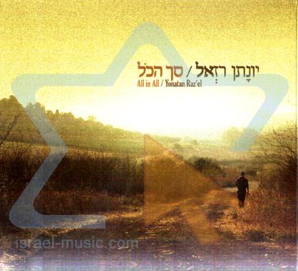 All in All Par Yonatan Razel
