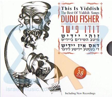 This is Yiddish - The Best of Yiddish Songs Por David (Dudu) Fisher