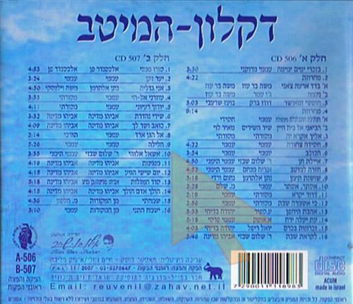 The Best - Original Recordings Par Daklon