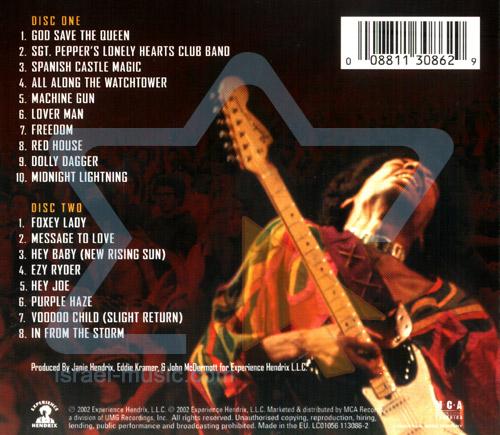 Blue Wild Angel by Jimi Hendrix