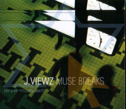 Muse Breaks by J. Viewz
