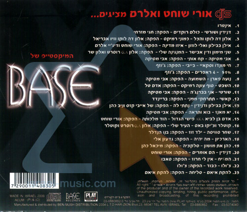 The Base Mixtape Par Various