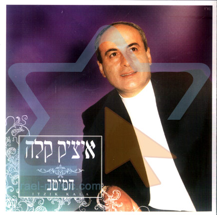 The Best of Itzik Kalla - Vol. 1 by Itzik Kala