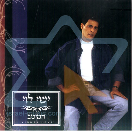 The Best - Ishay Levi
