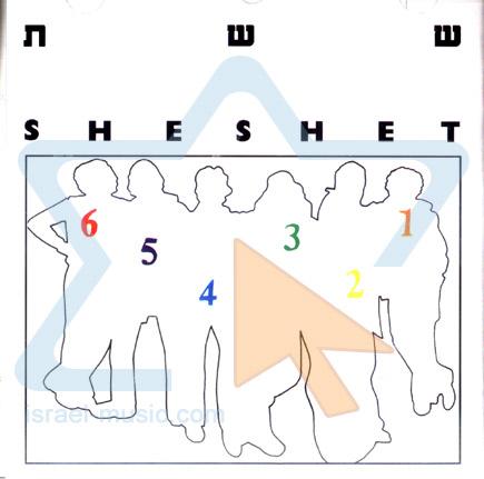 Sheshet - New Edition - Sheshet