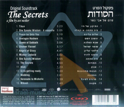 Original Soundtrack - The Secrets by Various