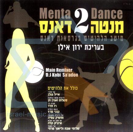 Menta Dance 2 - Various