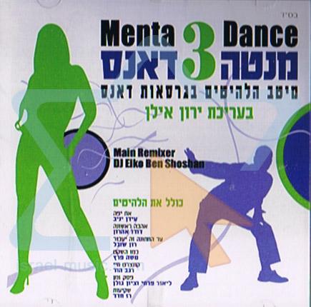 Menta Dance 3 - Various
