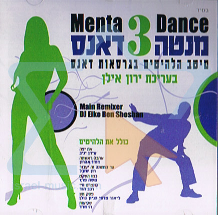 Menta Dance 3 Por Various
