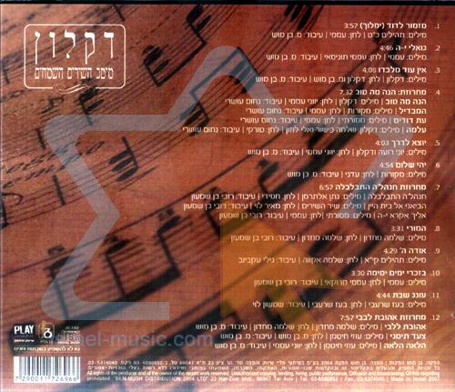 The Best - The Happy Songs Par Daklon