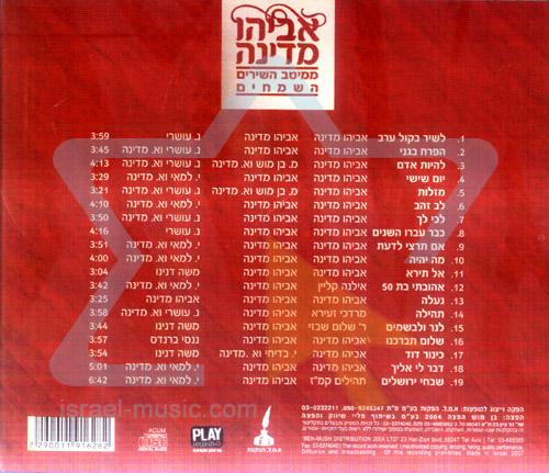 The Best - The Happy Songs Par Avihu Medina