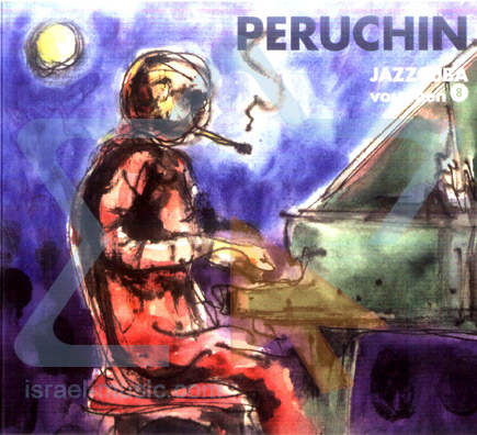 Jazzcuba - Vol. 8 by Pedro Peruchin