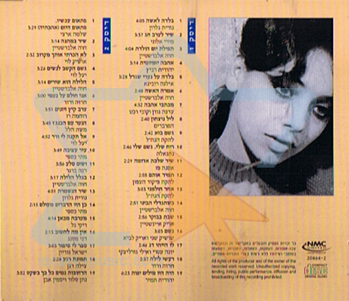 Tirza Atar - Selection of Songs by Various
