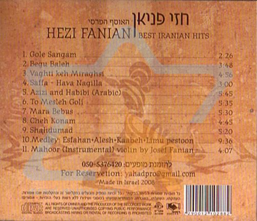 Saffa - Best Iranian Hits by Hezi Fanian