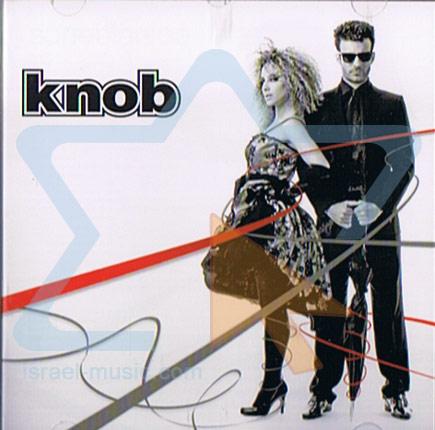 Knob by Knob