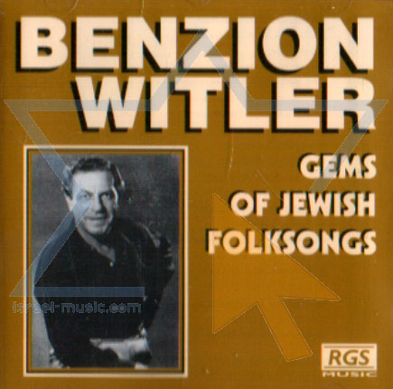 Gems of Jewish Folksongs by Benzion Witler