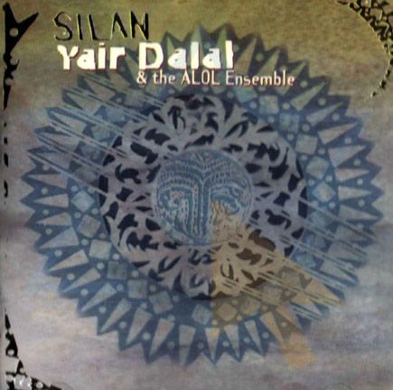 Silan by Yair Dalal