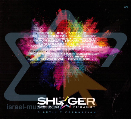 The Shlager Project Por Various