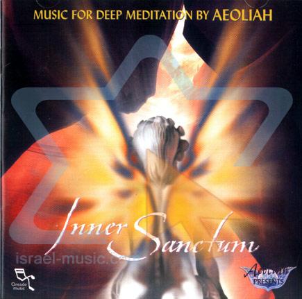 Inner Sanctuam by Aeoliah