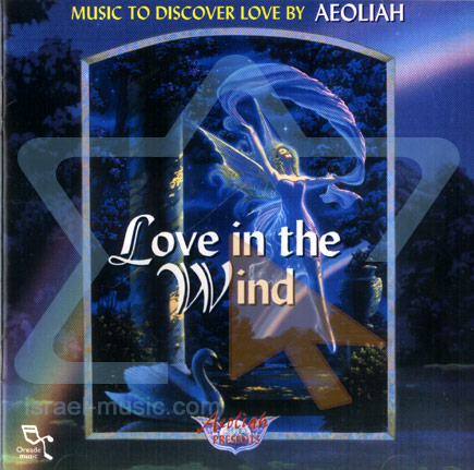 Love in the Wind by Aeoliah