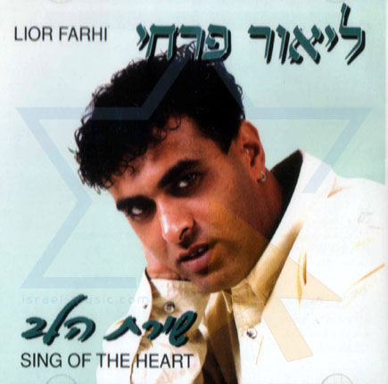 Song Of The Heart by Lior Farhi
