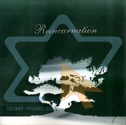 Reincarnation by Various
