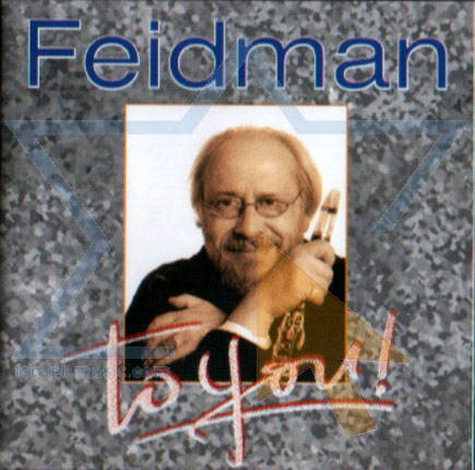 To You! by Giora Feidman