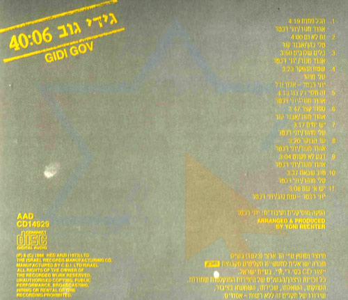 40:06 Par Gidi Gov