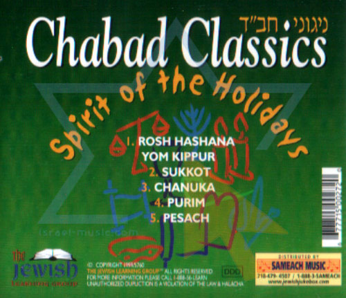 Chabad Classics 4 - Spirit of the Holydays by Zalman Goldstein