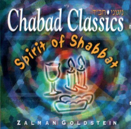 Chabad Classics 5 - Spirit of Shabbat by Zalman Goldstein
