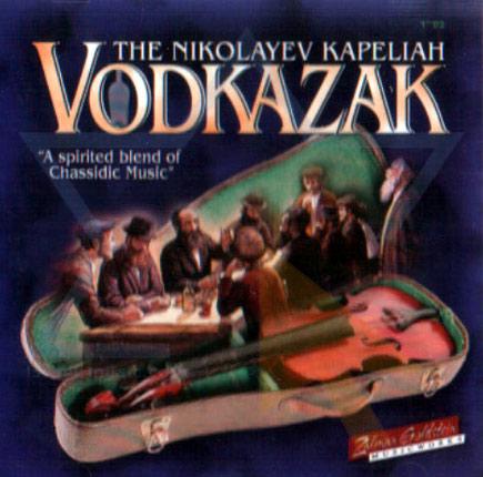 Vodkazak by The Nikolayev Kapeliah