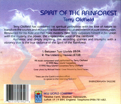 Spirit of the Rainforest by Terry Oldfield