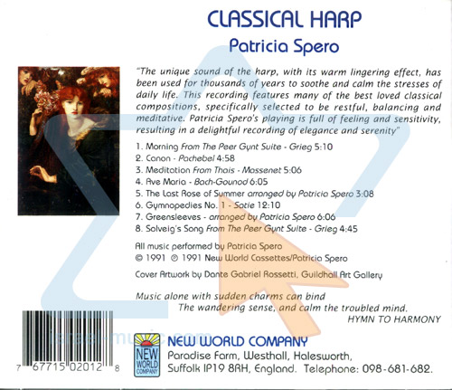 Classical Harp by Patricia Spero